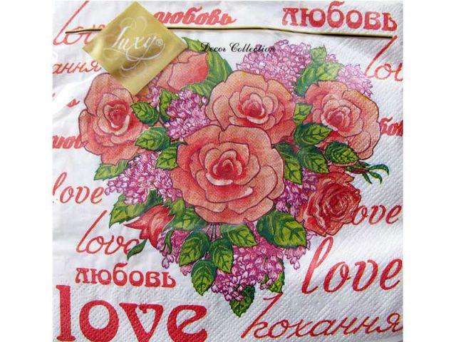 Салфетка (ЗЗхЗЗ, 20шт) Luxy  Розовое сердце (206) (1 пач)