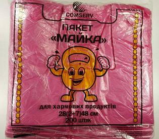 Майка п\е №28*48 Здоровань Сomserv(200шт) (1 пач.)