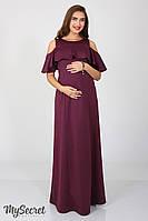 Роскошное платье в пол из трикотажа для беременных цвет слива