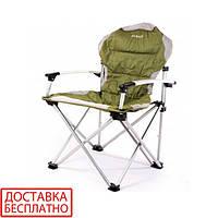 Кресло раскладное SL-021 (FC 750-21309) Ranger