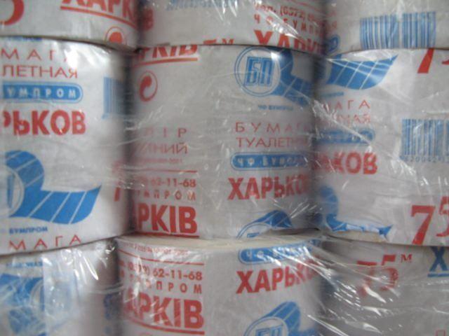 Туалетний папір 75 Харків 12 рул