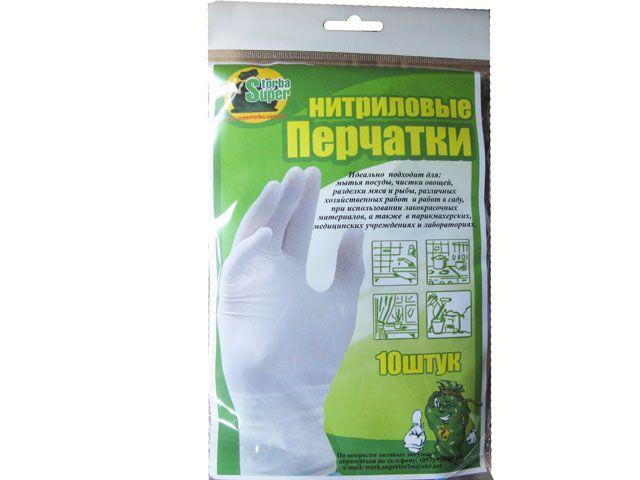 Перчатки нитриловые 10шт Супер торба (1 пач)