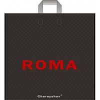 """Пакеты с петлевой ручкой полиэтиленовые """"Roma"""" 46см 44см 100мк Ренпако (50 шт)"""