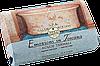Натуральное мыло Эмоции в Тоскане - Термальные воды - 250 гр.