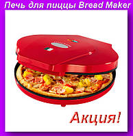Печь для приготовления пиццы Dong Can Bread Maker,Аппарат для приготовления пиццы!Акция