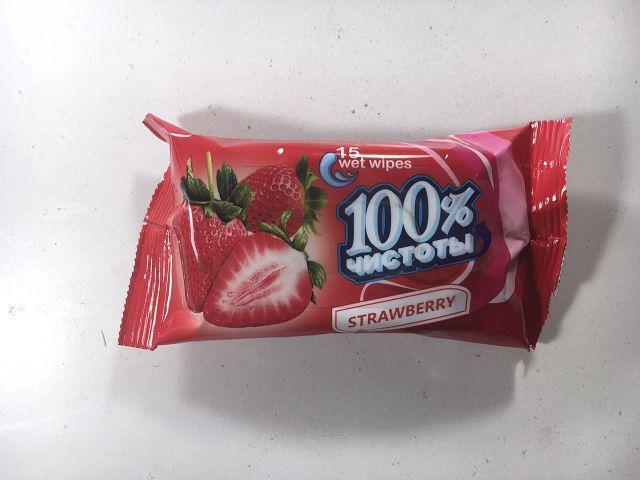 "Волога серветка 15шт ""100%чистоти""Strawberry/Полуниця (1 пач.)"