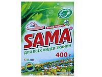 Стиральный порошок SAMA ручной 400 без фосфатов Весенние цветы