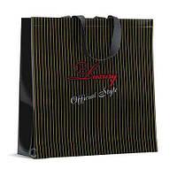 Хозяйственная сумка цветная 40см 40см Лакшери (10 шт)