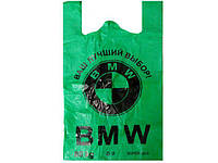 Пакеты с ручками 45см 75см  БМВ цветной Кривой Рог (25 шт)