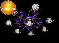 Красивая потолочная люстра с порежимным включением и светодиодной подсветкой