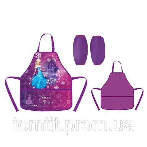 Фартук для творчества «Princess Dream» с нарукавниками, ТМ Kite, фото 2
