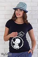 Облегающая футболка-реглан  для беременных и кормящих мам