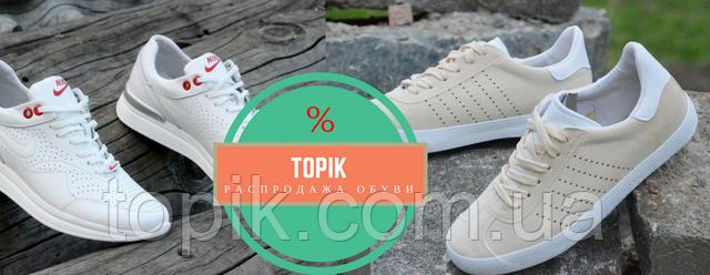 Женские кроссовки по низким ценам - топик