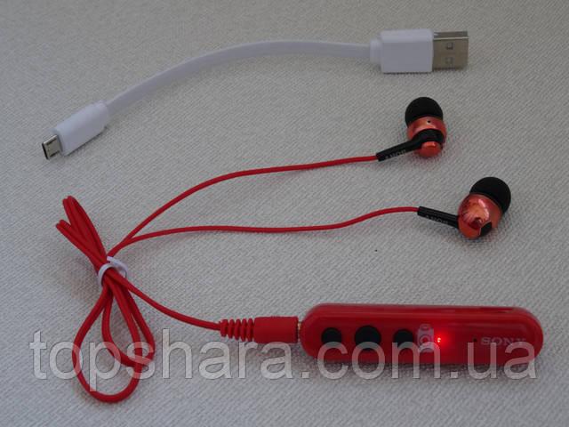 Наушники гарнитура Bluetooth Wireless DRC-BTN 40K красные