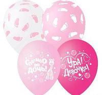 """Гелиевые шары на рождение девочки 35 см """"Спасибо за дочь"""""""