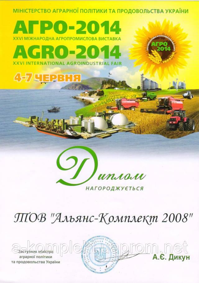 Производитель ремкомплектов РТИ к тракторам Альянс