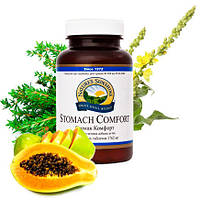 Стомак Комфорт, Nsp. Витамины, аминокислоты, ферменты