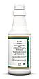 Хлорофилл жидкий НСП (Chlorophyll Liquid Nsp) Для детоксикации Витамин К Регенерация тканей Заживление, фото 3