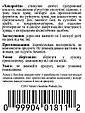 Хондроитин НСП, Chondroitin Nsp. Для суставов, костей, хрящей Хондропротектор Противовоспалительное, фото 3