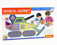 Детский магнитный конструктор Magical Magnet 56 деталей