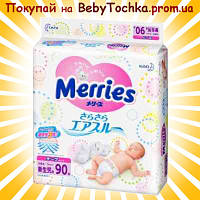 Подгузники Merries NB (0-5 кг), 90 шт.
