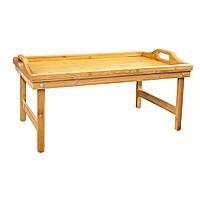 1002346 Бамбуковый столик для завтрака, поднос, 1002346, Деревянный складной столик для подносов, складной столик, складной столик киев, складной