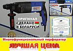 """Перфоратор """"Витязь МЗЭП - 1200"""""""