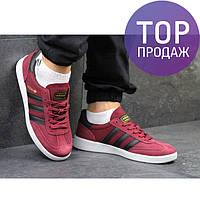 Мужские кроссовки Adidas Special, замша, бордовые / беговые кроссовки мужские Адидас Спешл, стильные