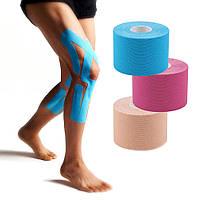 Кинезио тейп Kinesio tape, кинезиологическая лента (три рулона - голубой, телесный, розовый)
