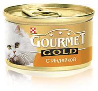 Gourmet Gold (Гурмет Голд) Консерва для котів, індичка 85гр