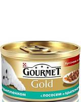 Gourmet Gold (Гурмет Голд) Консерва для котів, лосось курча 85гр