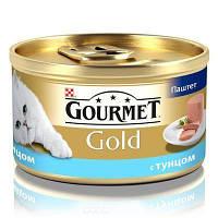 Gourmet Gold (Гурмет Голд) Консерва для котів, тунець мус 85гр
