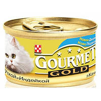 Gourmet Gold (Гурмет Голд) Консерва для котів, качка, індичка 85гр