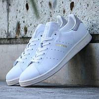Adidas Stan Smith White/Grey