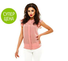 Блузка женская, свободный крой, персиковая / Женская блуза, с коротким рукавом, модная, новинка 2017-2018