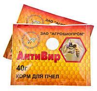Антивир для профилактики и лечения вирусных болезней пчел, 40 г, Агробиопром
