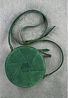 Сумка BlankNote BN-BAG-11-iz кожаная Зеленый
