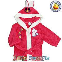 Махровые халаты производства Турция для детей от 1 до 3 лет (4705-2)