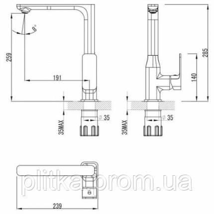 Смеситель для кухни Imprese BILOVEC 55255, фото 2