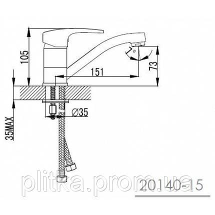 Смеситель для кухни Imprese JESENIK 20140-15, фото 2