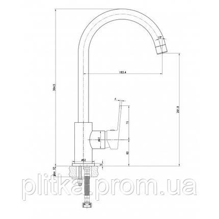 Смеситель для кухни IMPRESE LASKA (55040W), фото 2