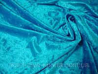 Cтрейч-бархат крэш бирюзово-голубой