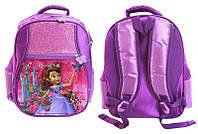 Рюкзак Smile Принцесса 974094