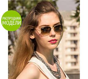 """Солнцезащитные очки  """"Ray Sun"""" - распродажа"""
