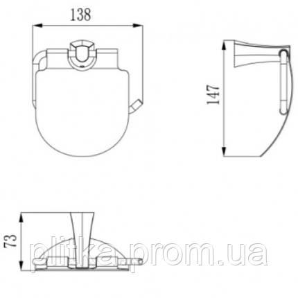 Держатель для туалетной бумаги Imprese CUTHNA (140280) zlato, фото 2
