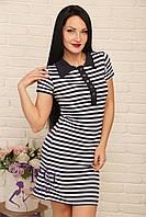 Женское летнее платье мини в полоску, с воротником / женское стильное платье-тельняшка, короткое, удобное 42-44