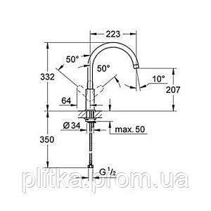 31232000 BauLoop Смеситель кухонный однорычажный, высота до излива 207 мм, хром, фото 2