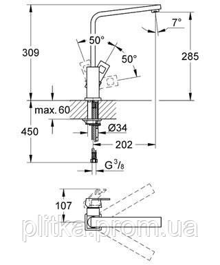 31255000 Eurocube Смеситель однорычажный для мойки, высота до излива 285 мм, хром, фото 2