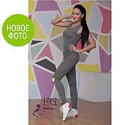 "Спортивный летний костюм ""Workout"""