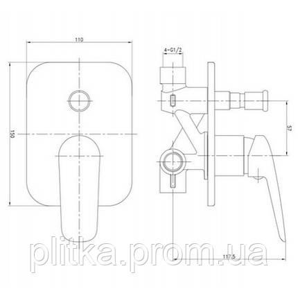 Смеситель для ванны  Imprese PRAHA newVR-10030(Z), фото 2